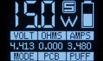 SMOK AL85の操作系統