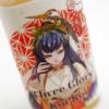 KOI-KOI Three Glory【三光】を喫ってみました。